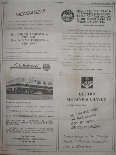 SDC13236